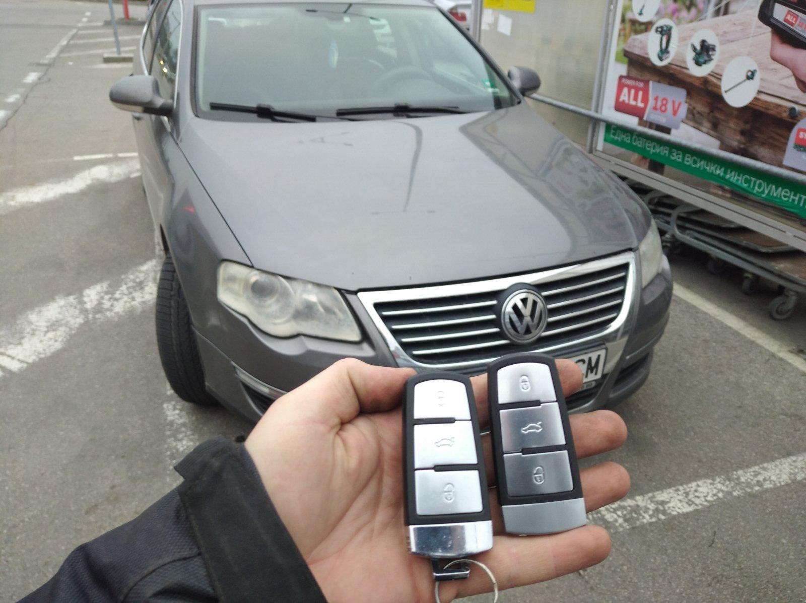 Ключ за VW Passat от 2007 г. Изработка на Дубликат