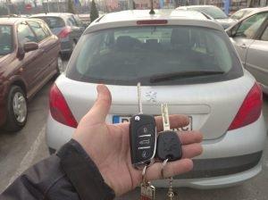 Втори ключ за Пежо 207 2006 година