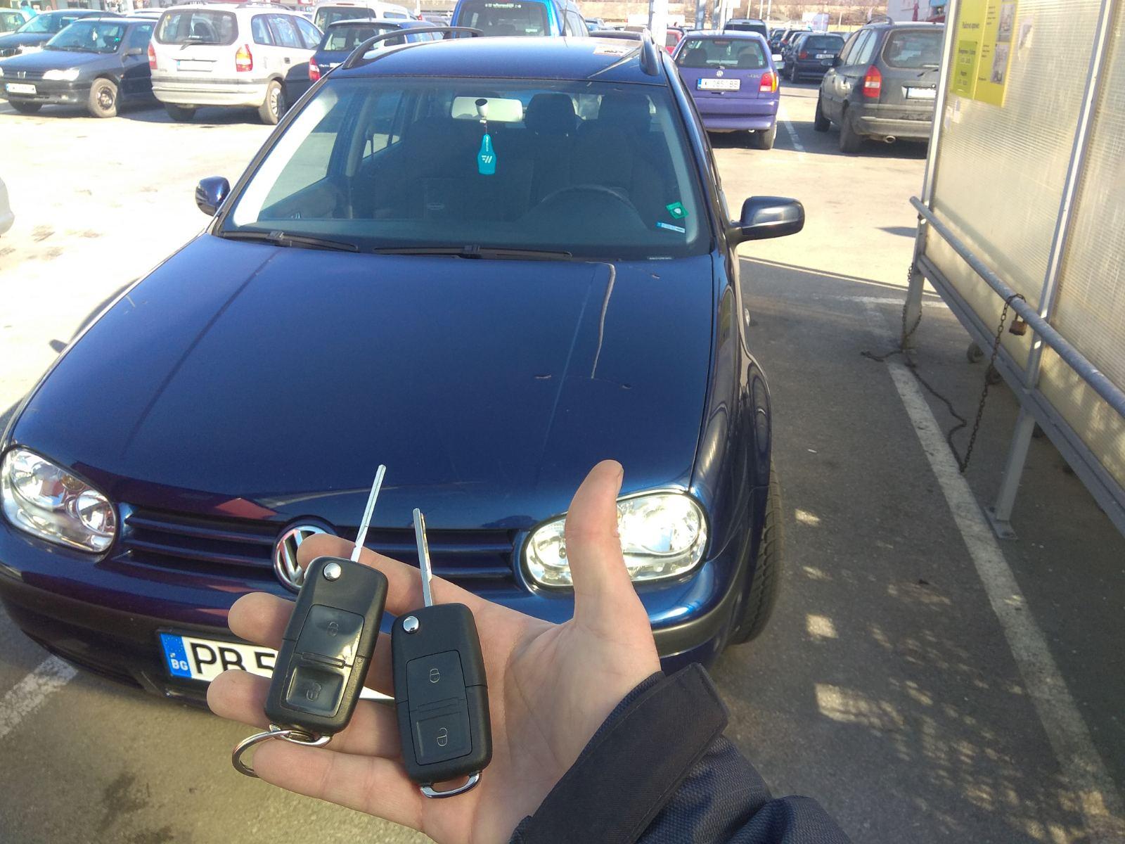Ключ за VW Golf 4 от 2003 г. Изработка на дубликат