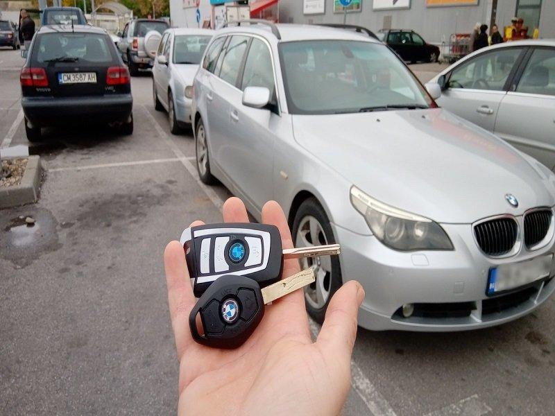 Втори ключ BMW 5 Серия